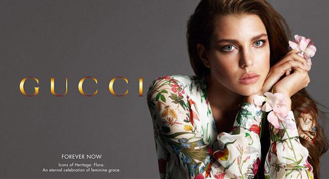 Gucci ha creado una nueva línea de cosméticos