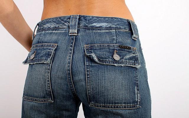 Ponte unos jeans y luce un culo perfecto